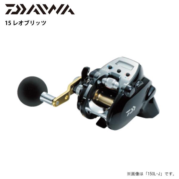 【DAIWA/ダイワ】15 レオブリッツ 150J-L(左)