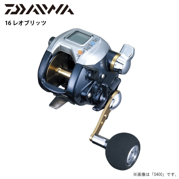 【DAIWA ダイワ】16 レオブリッツ S400(右)