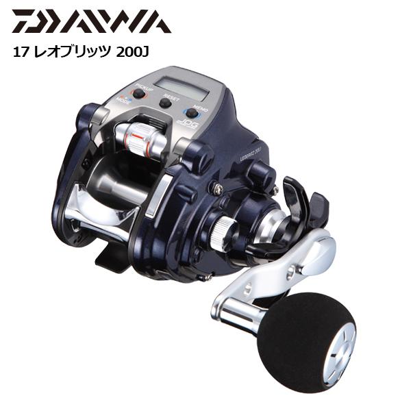 【DAIWA ダイワ】17 レオブリッツ 200J(右)