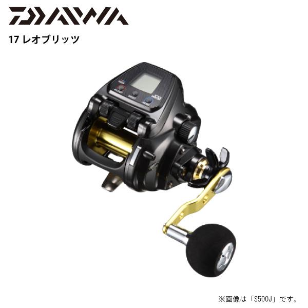 【DAIWA ダイワ】17 レオブリッツ S500J