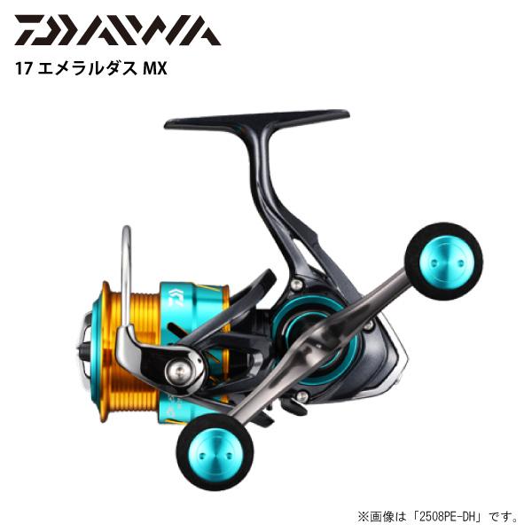 【即納可能】【ダイワ グローブライド】 17 エメラルダスMX 2508PE-H-DH(ダブルハンドルタイプ)