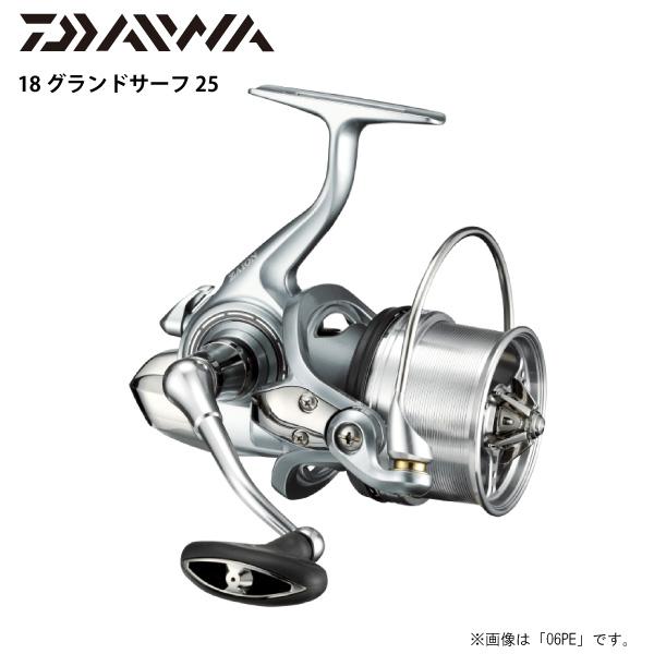 【2018新製品】【DAIWA ダイワ】 グローブライド グランドサーフ25 15PE  【即納可能】