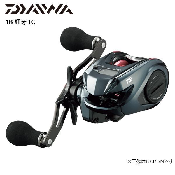 【DAIWA ダイワ】 グローブライド(G) 18'紅牙 IC 100P-RM【即納可能】