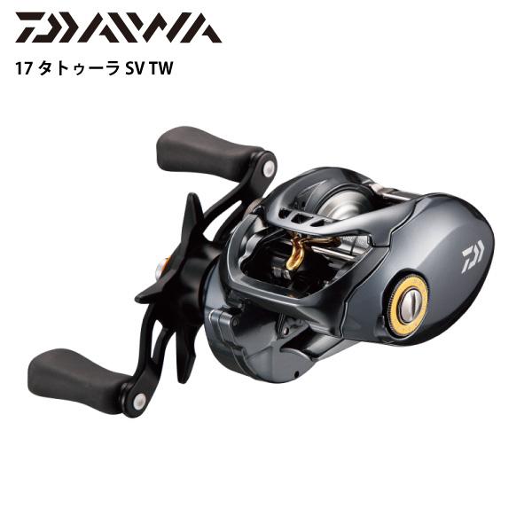 【ダイワ グローブライド】 17 タトゥーラ SV TW 6.3R(右)