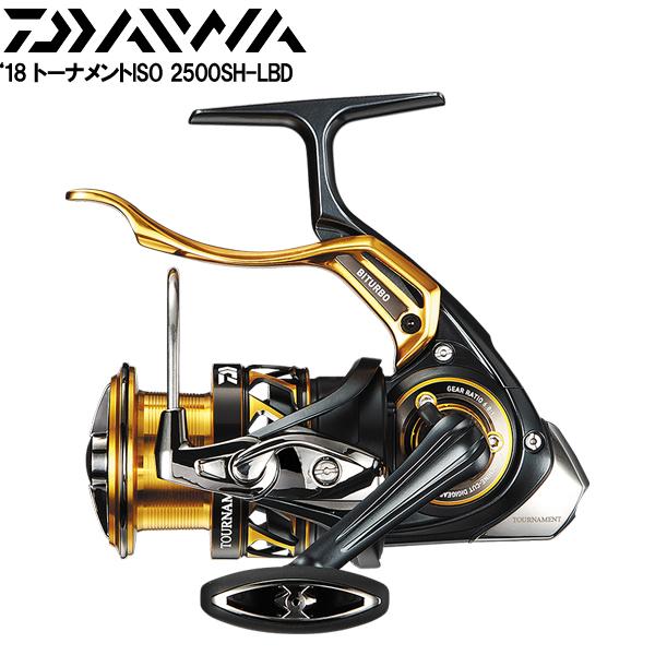 【DAIWA ダイワ】 18 スピニング リール レバーブレーキ 磯釣り トーナメント ISO 2500SH-LBD