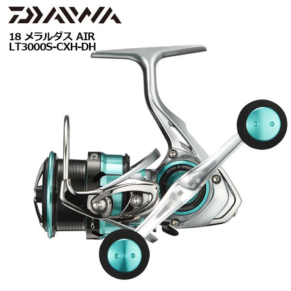 【DAIWA ダイワ】 グローブライド 18 エギング ダブルハンドル 18エメラルダス AIR LT3000S-CXH-DH (G) 【即納可能】