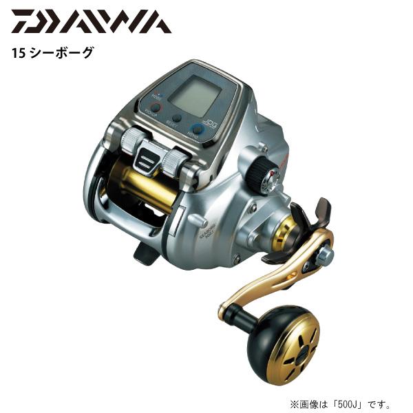 【ダイワ グローブライド】(G) 15 シーボーグ 500J(右)【即納可能】
