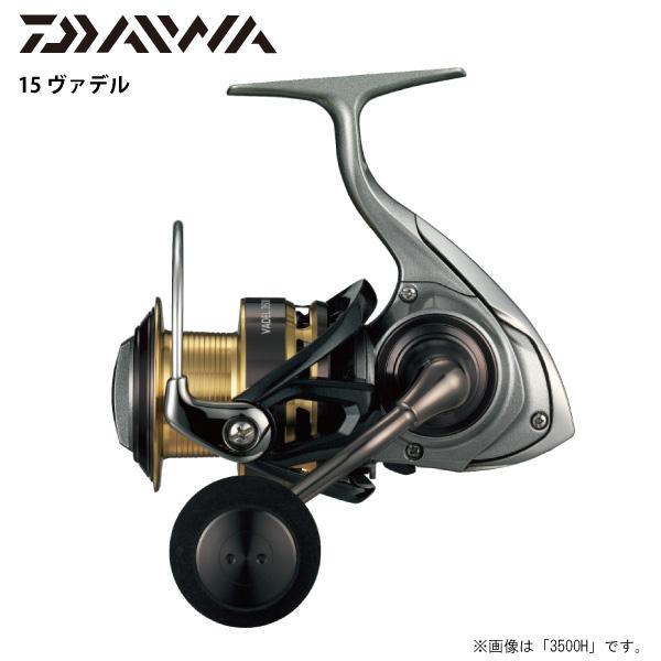 【即納可能】【DAIWA ダイワ】 グローブライド 15 ヴァデル 4000H