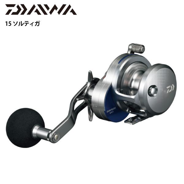 【即納可能】【DAIWA ダイワ】 グローブライド(G) 15 ソルティガ 15