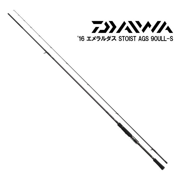【ダイワ グローブライド】(G)(S) 16 エメラルダス STOIST AGS 90ULL-S