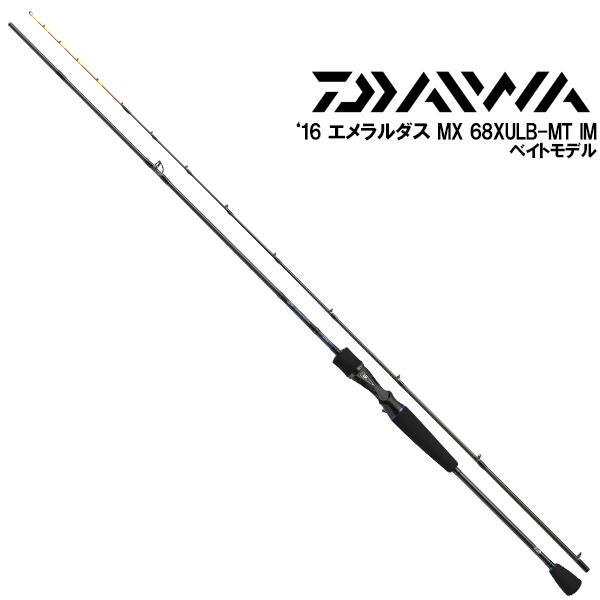 【ダイワ グローブライド】 16 エメラルダス MX 68XULB-MT IM(イカメタル)(ベイトモデル)
