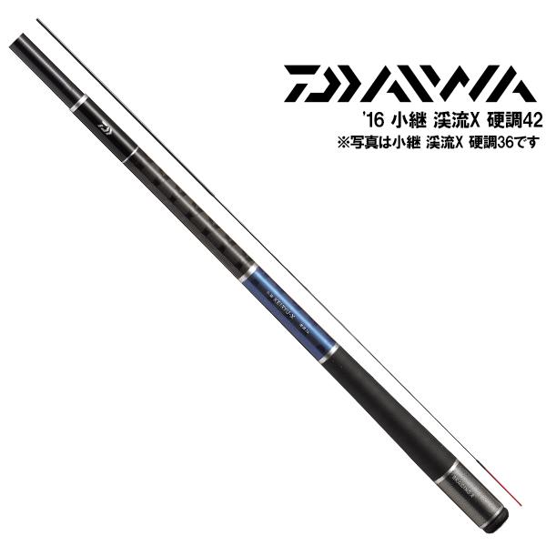 【即納可能】【ダイワ グローブライド】 16 小継 渓流X 硬調42