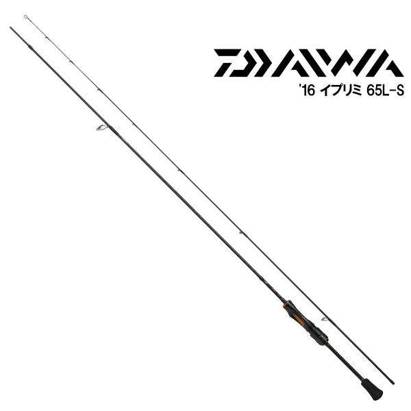 【ダイワ グローブライド】 16 イプリミ 65L-S(スピニングモデル)ソリッドティップ