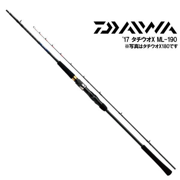 【即納可能】【ダイワ グローブライド】 17 タチウオX ML-190