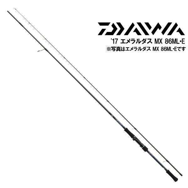 【ダイワ グローブライド】 17 エメラルダス MX 86ML・E