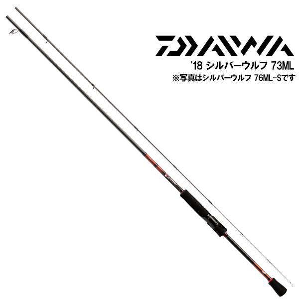 【DAIWA ダイワ】 グローブライド 18'SILVER WOLF シルバーウルフ 73ML