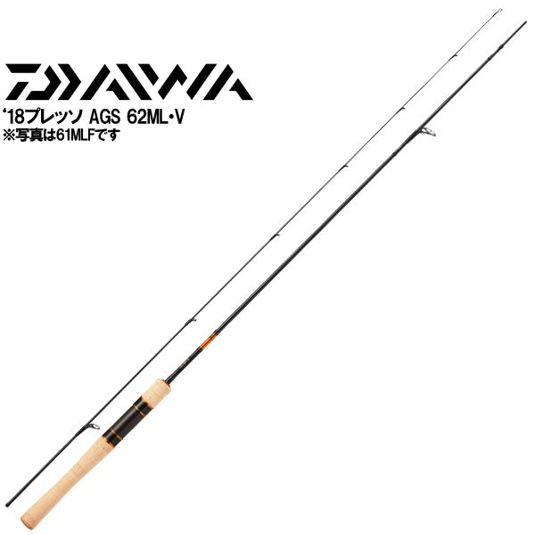 【2018新製品】 【DAIWA ダイワ】 18 エリア トラウト ロッド AGS プレッソ AGS62ML・V
