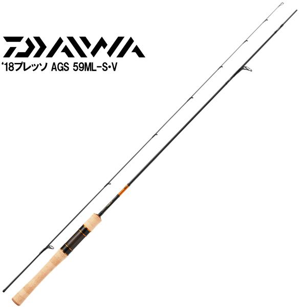 【DAIWA ダイワ】 18 エリア トラウト ロッド AGS プレッソ AGS59ML-S・V