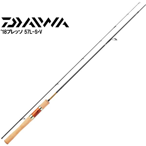 【DAIWA ダイワ】 18 エリア トラウト ロッド プレッソ 57L-S・V