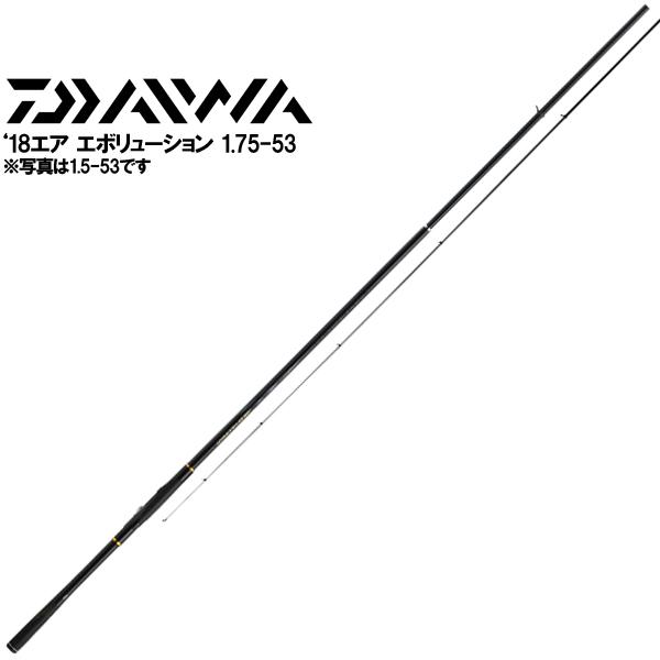 【DAIWA ダイワ】 18 磯竿 MEGATOP エアーエボリューション 1.75-53
