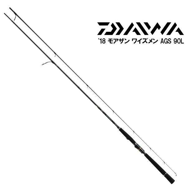 【DAIWA ダイワ】 グローブライド 18 【ダイワ グローブライド】 シーバスロッド モアザン MT-WM AGS 90L