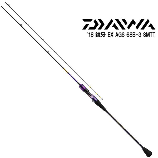 【DAIWA ダイワ】 18 タチウオ ジギング ロッド フラッグシップ ベイトモデル 鏡牙EX AGS 68B-3SMTT (G)
