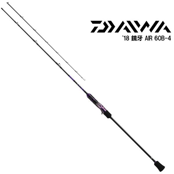 【2018年新製品】【DAIWA ダイワ】 グローブライド 18 タチウオ ジギング ロッド ベイトモデル 鏡牙AIR 60B-4