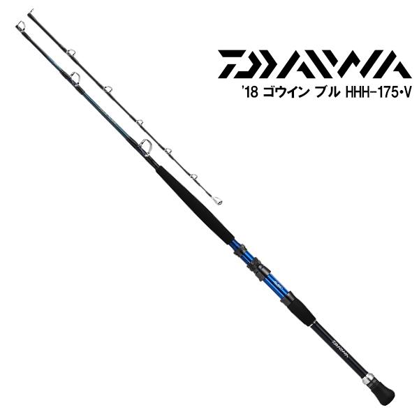 【DAIWA ダイワ】 グローブライド 18 ゴウイン ブル HHH‐175・V【即納可能】
