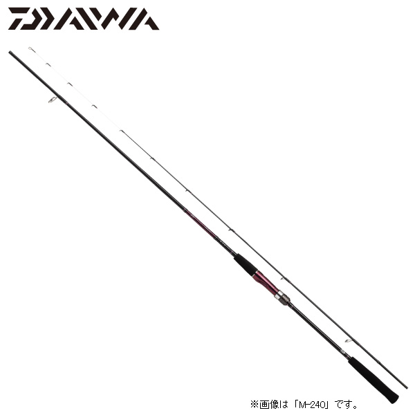 【DAIWA/ダイワ】18 KOHGA 紅牙 テンヤゲーム H-240・V(スピニング用)