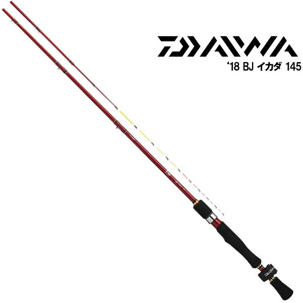 【2018新製品】 【DAIWA ダイワ】 18 筏 イカダ竿 チヌ クロダイ BJイカダ 145・V