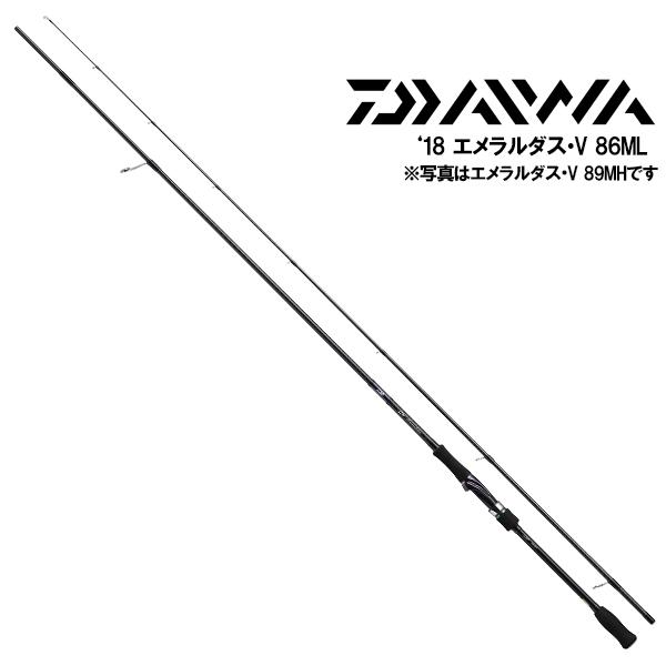 【DAIWA ダイワ】 グローブライド 18 エメラルダスV 86ML・V(アウトガイドモデル)【即納可能】