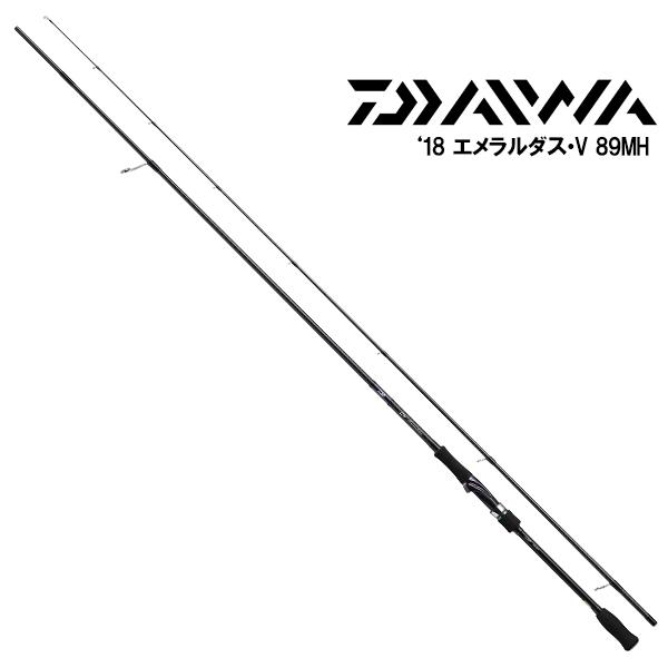 【DAIWA ダイワ】 グローブライド 18 エメラルダスV 89MH・V(アウトガイドモデル)【即納可能】