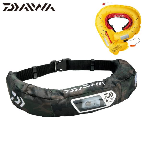 【DAIWA/ダイワ】17 DF-2207 ウォッシャブルライフジャケット(ウエストタイプ手動・自動膨脹式:Aタイプ) グリーンカモ【即納可能】