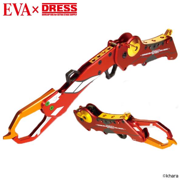 安い割引 EVA×DRESS グラスパー グラスパー 「EVANGELION-02」(弐号機)【即納可能 EVA×DRESS】, 紀州和歌山てんこもり:4d398773 --- clftranspo.dominiotemporario.com