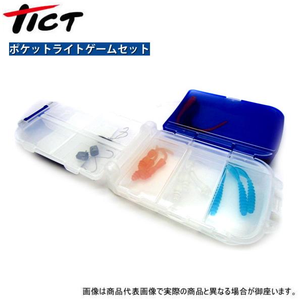 TICT Pocket size light game