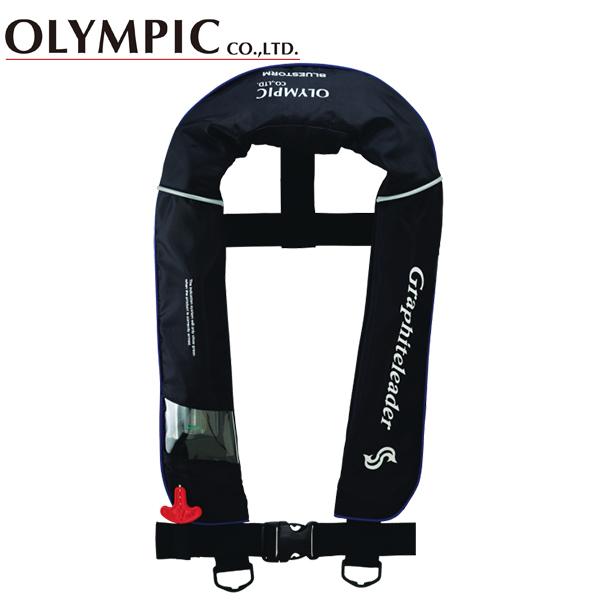 【マラソン中ポイント5倍】【OLYMPIC オリムピック】 グラファイトリーダー ライフジャケット 肩掛けタイプ ブラック 【即納可能】