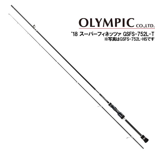 【OLYMPIC オリムピック】Super FINEZZA 18 スーパーフィネッツァ GSFS-752L-T【即納可能】
