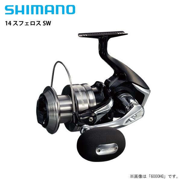 【シマノ】 14 スフェロスSW 6000HG(16000)
