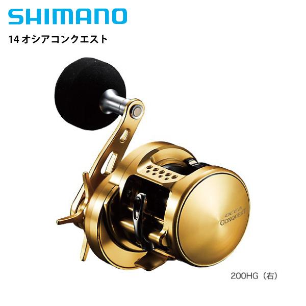 【マラソン中ポイント5倍】【即納可能】【シマノ】(G) 14 オシアコンクエスト 200HG(右)