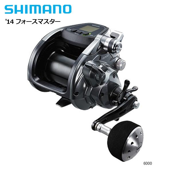 【SHIMANO/シマノ】14 ForceMaster フォースマスター 6000