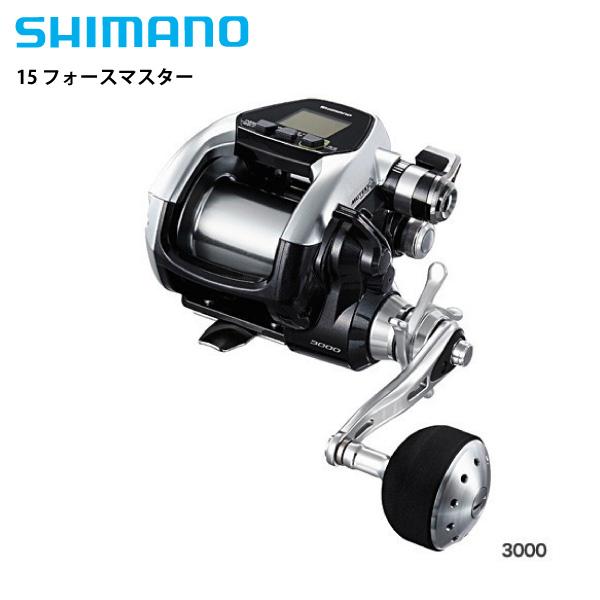 【マラソン中ポイント5倍】【シマノ 電動リール】15 ForceMaster フォースマスター 3000【即納可能】