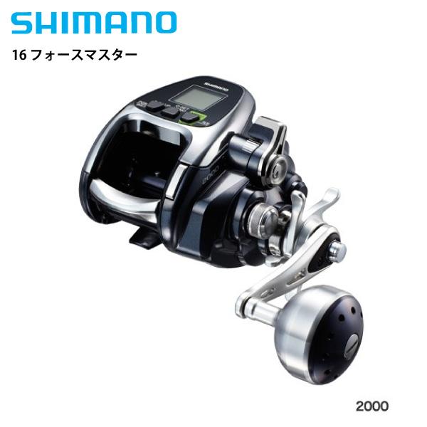 【マラソン中ポイント5倍】【シマノ 電動リール】16 ForceMaster フォースマスター 2000
