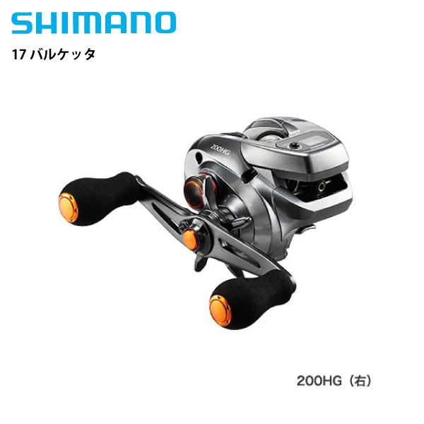 【シマノ】 200HG(右)【即納可能】 バルケッタ 17