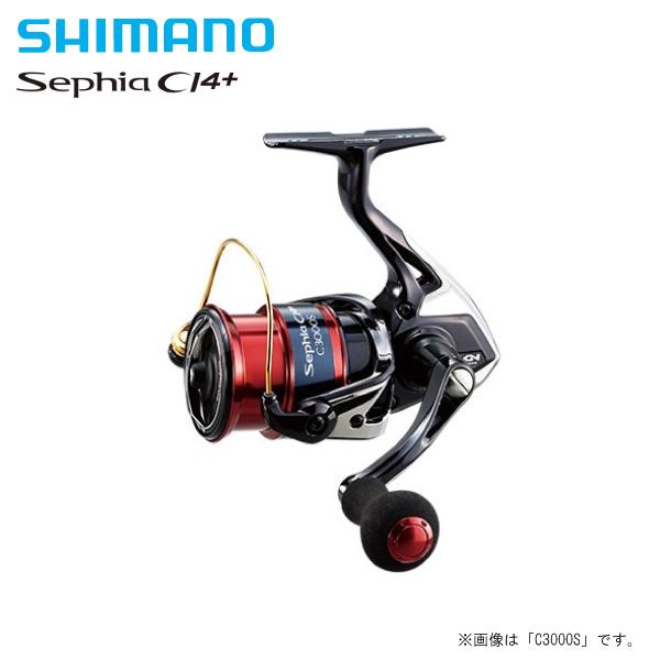 【即納可能】【シマノ】 17 セフィア CI4+ C3000SHG