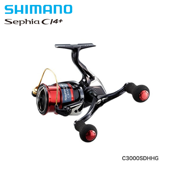 【即納可能】【シマノ】 17 セフィア CI4+ C3000SDHHG(ダブルハンドル)