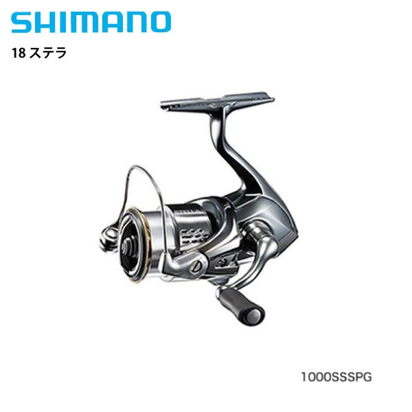 SHIMANO 【シマノ】 18ステラ STELLA 1000SSSPG