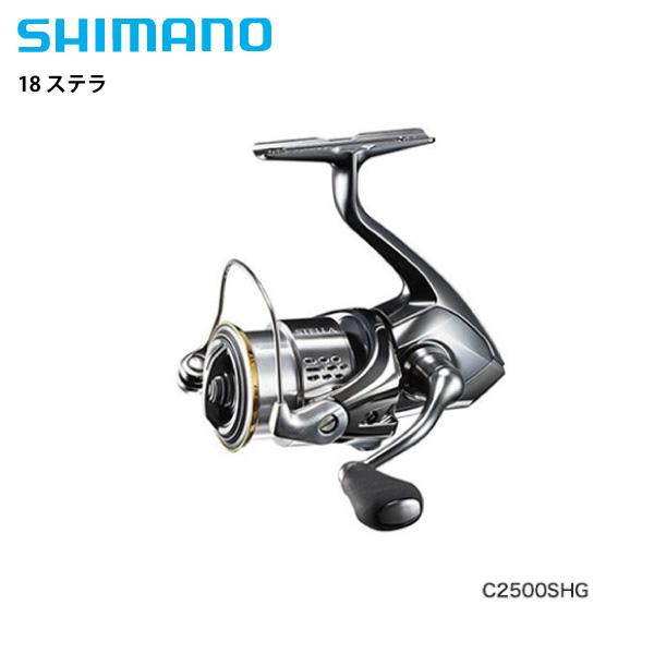 【シマノ スピニングリール】18 ステラ STELLA C2500SHG 【即納可能】