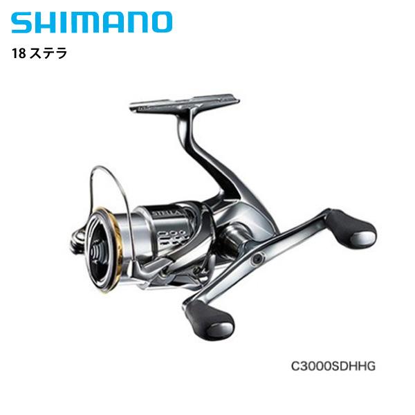 【SHIMANO シマノ】 18ステラ STELLA C3000SDHHG