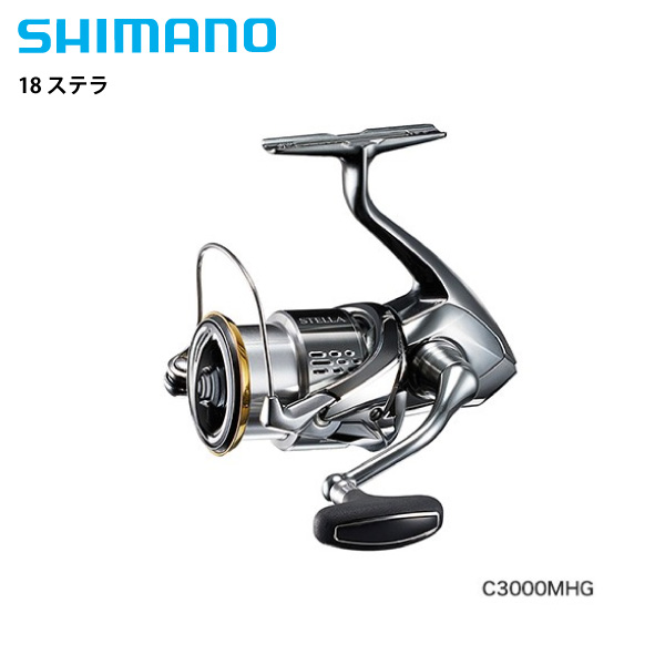 【2018新製品】SHIMANO 【シマノ】(G) 18 ステラ C3000MHG 【即納可能】