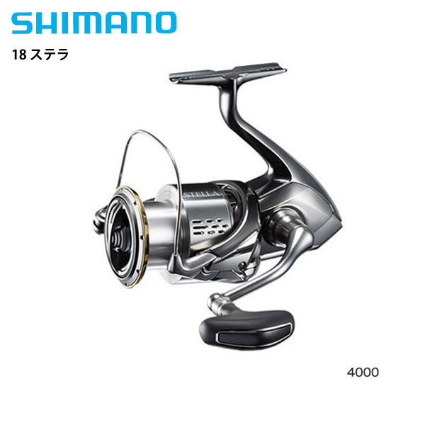 【2018新製品】SHIMANO 【シマノ】(G) 18 ステラ STELLA 4000 【即納可能】